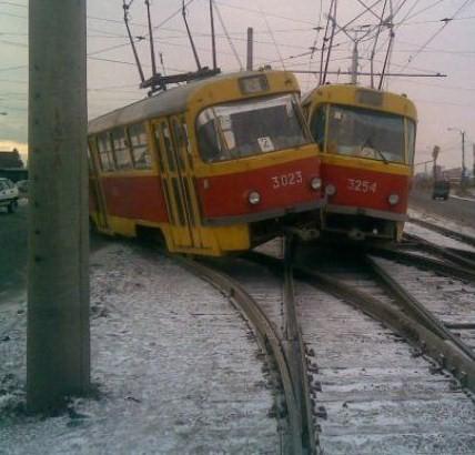 oops-trams